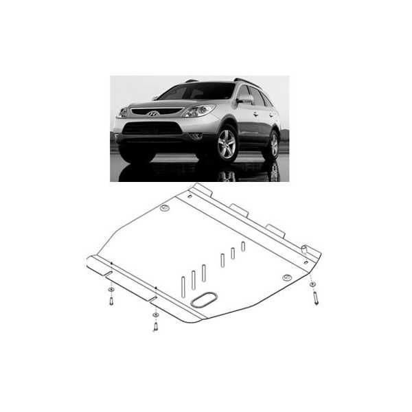 Blindage moteur aluminium HYUNDAI IX 55 10-2009+